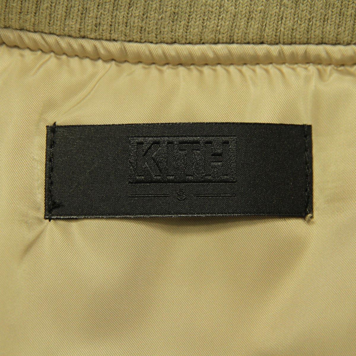 キス KITH 正規品 メンズ MA-1 KITH CLASSICS ASTOR BOMBER COFFEE KH1046-108