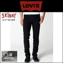 Levi's LEVIS 511 skinny jeans BLACK STRETCH 04511-4406 A30B B1C C2D D1E E13F10P04oct13