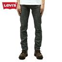Levi's LEVIS 511 skinny jeans 3D GREY 04511-0382 A30B B1C C2D D1E E02F10P04oct13