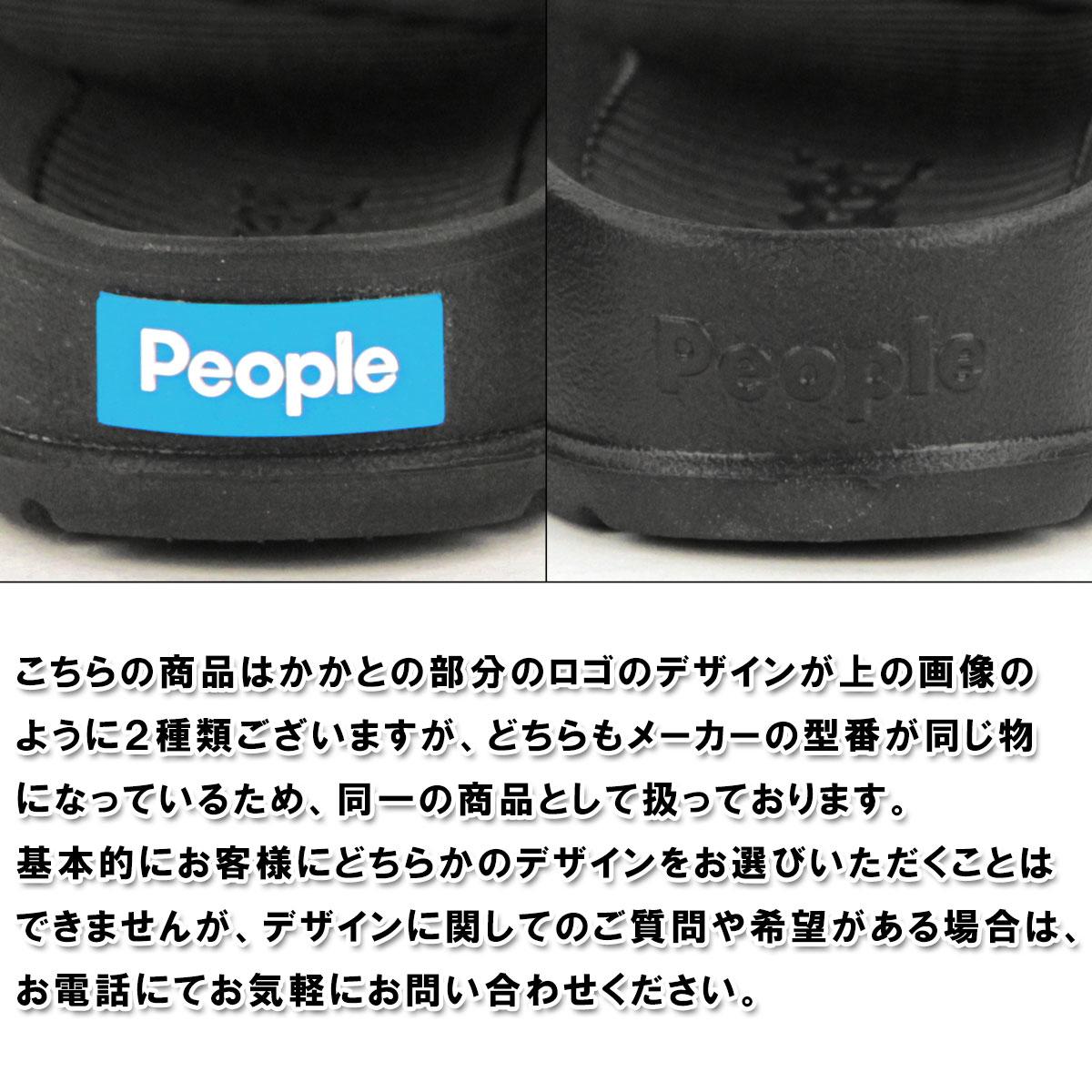 people_1