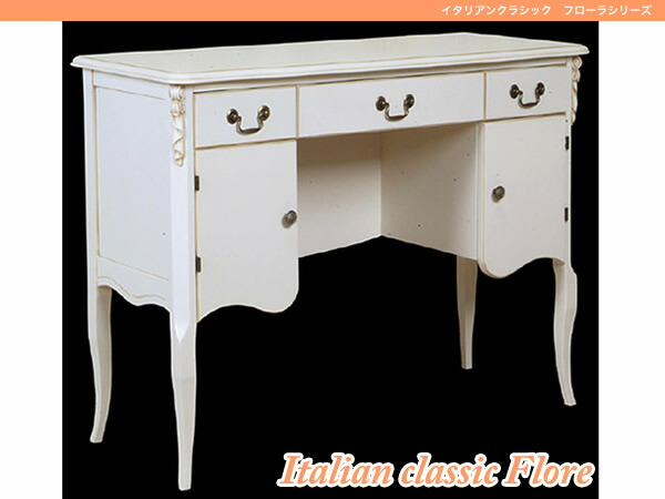 Suzuki Furniture mixstyleinterior  라쿠텐 일본: 수입 가구:Flore(후로라 ...