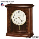 An import clock: It is table clock mixint Howardmiller (product made in Howard mirror company U.S.A.) table clock Candice 635-131