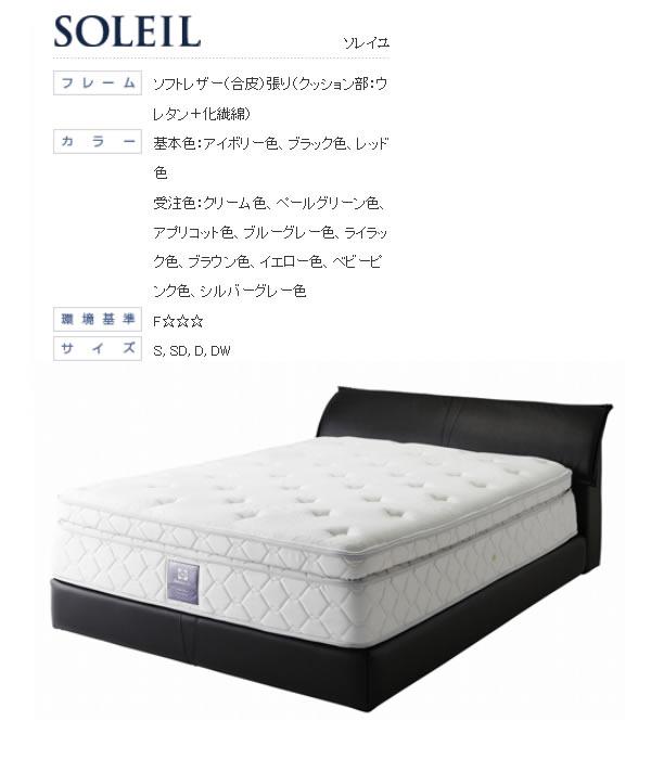ベッド Sealy ベッドフレーム ...