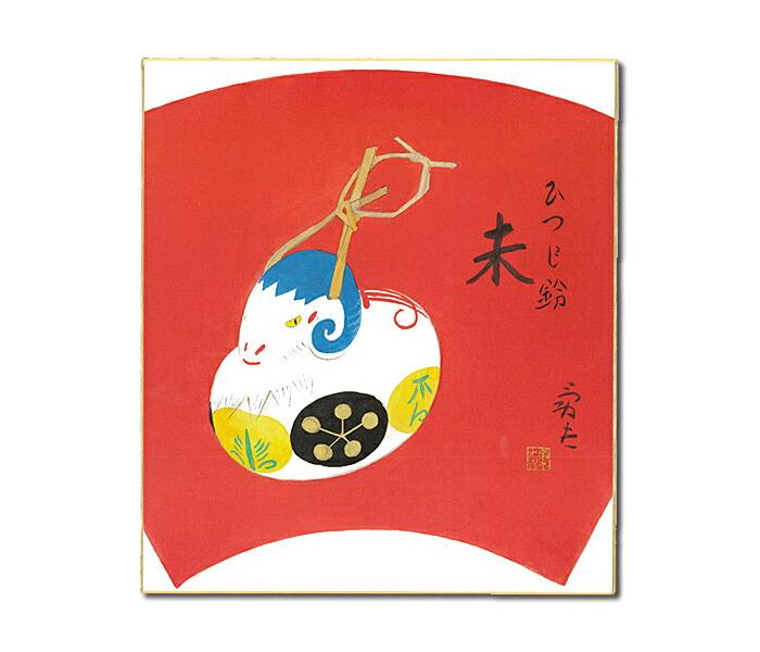 日本风格装饰画生肖彩色未读 5 号图片