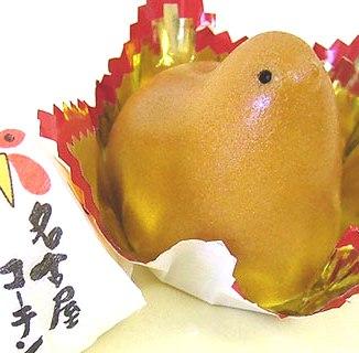 名古屋コーチン饅頭