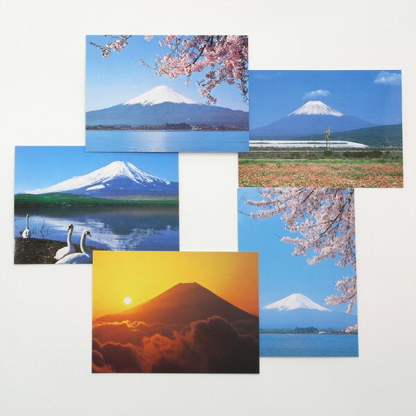 那里你可以享受美丽的风景和丰富情感明信片 10 设置.