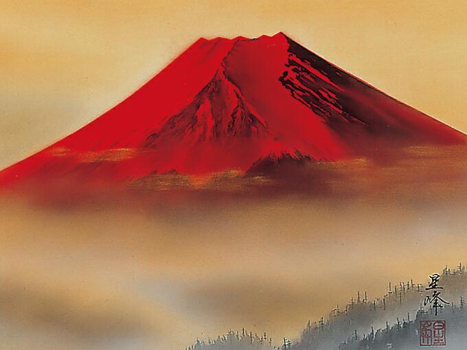赤富士の画像 p1_31