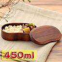 Natural wood avator soramame Bento box lacquer