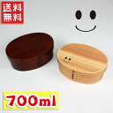 Wappa high bending tall oval lunch Bento box lacquer (no divider)
