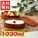 Bending magewappa oval double iriko Bento box lacquer