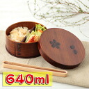 Bending wappa-Maru Bento box cherry lacquered