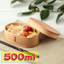 Akita Cedar bend Odate magewappa oval lunch Bento box (small)