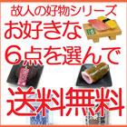 21:miyoshibutugu