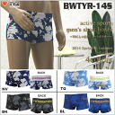 Male training swimsuit TYR ( TIA ) BWTYR-14S mens