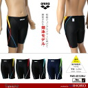 Junior men's swimming swimsuit arena (arena) FAR-4512MJ