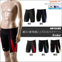 It is [2012 / new work in the fall and winter] man swimming race swimsuit speedo (speed) SD72C05 men [free shipping in a review after arrival][fs01gm]