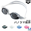 Fitness goggles <arena (arena)> AGL-520[fs01gm]
