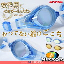 Fitness goggles <SWANS (swans) for women> ◇ mirror lens ◇ SW-30M[fs01gm]