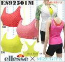 スイムブラ [firmly support type: ellesse ( eresse ) ES92501M fs3gm
