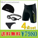 men fitness swimsuit big size 4 point set[fs01gm]