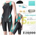 Choose from women's swimming swimwear speedo (speed), set of 5