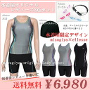 Swimsuit women fitness セパレーツ ◇ ◇ eresse 3-piece set fs3gm