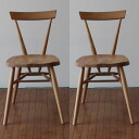 Elm materials (elm) school dining chair