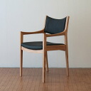 Nordic arm dining chair 010