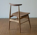 Nordic dining chair 450 translations and outlet products.