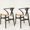 Beek chair BK