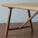 Dining bench of the oak