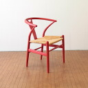 The outlet article which there is 106 North Europe arm dining chair Beek chair red painting reason in