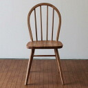 302 elm materials (elm) Windsor dining chairs