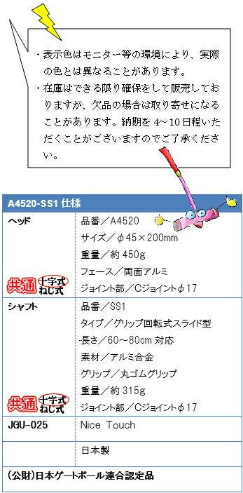 ��ɽ�����ϥ�˥�����δĶ��ˤ�ꡢ�ºݤο��Ȥϰۤʤ뤳�Ȥ�����ޤ��� ���߸ˤϤǤ���¤���ݤ����䤷�Ƥ���ޤ��������ʤξ��ϼ��ˤʤ뤳�Ȥ�����ޤ���Ǽ���4��10�����������Ȥ��������ޤ��ΤǤ�λ������������ A4520-SS1���͡��إå����֡�A4520����������45�ա�200mm�����̡���450�硢�ե�������ξ�̥���ߡ����祤��������å��祤��Ȧ�17������ե����֡�SS1�������ס�����åײ�ž�����饤�ɷ���Ĺ����60��80cm�б����Ǻ����߹�⡢����åס��ݥ��॰��åס����̡���315�硢���祤��������å��祤��Ȧ�17��JGU-025�Σ��� �ԣ�����������(���)���ܥ����ȥܡ���Ϣ��ǧ����