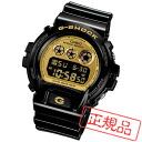 ~ 10 / 31 Casio CASIO g-shock watch men's crazy colours DW-6900CB-1JF 02P04oct13