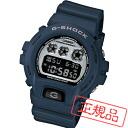 Casio CASIO g-shock watch men's DW-6900HM-2JF 02P04oct13