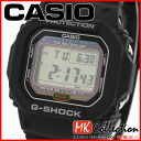~ 10 / 31 Casio CASIO arms watch men's g-shock tough solar G-5600E-1JF 02 P 04 oct 13