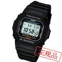 ~ 10 / 31 Casio CASIO arms watch men's g-shock tough solar G-5600E-1JF 02 P 04 oct 13