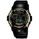 G-shock CASIO watches, genuine G shock CASIO watch men's domestic digital G-7700G-9JF 02 P 04 oct 13