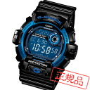 Casio CASIO arms watch men's g-shock G-8900A-1JF 02 P 04 oct 13