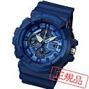 Casio watches mens domestic genuine G shock g-shock CASIO watch GAC-100AC-2AJF 02P22Nov13