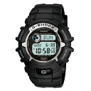 Casio Japan Rolex watches mens CASIO GW-2310-1JF