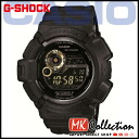 Casio watches mens domestic genuine CASIO watch GW-9300GB-1JF
