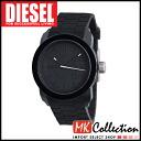 Diesel watches mens DIESEL watch DZ1437