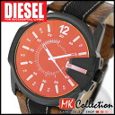 Diesel watches mens Master Chief DIESEL MASTER CHIEF DZ1600 02P13Nov14