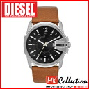 Diesel watches mens DIESEL Brown watch leather DZ1617