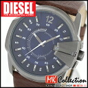 Chief diesel watch men master MASTER CHIEF DIESEL clock DZ1618
