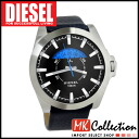 Diesel watches mens DIESEL watch DZ1659