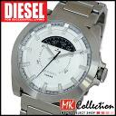 Diesel watches mens DIESEL watch DZ1662