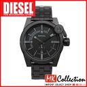 Diesel watches mens DIESEL Crown Protector Crown protector? Watch DZ4235